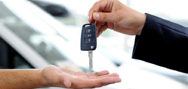 نصائح عند شراء سيارة جديدة
