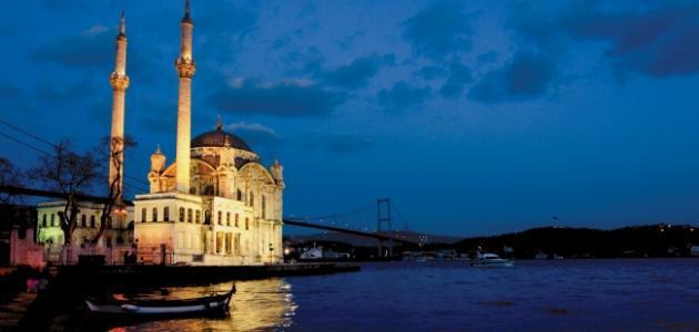 نبذة عن تركيا