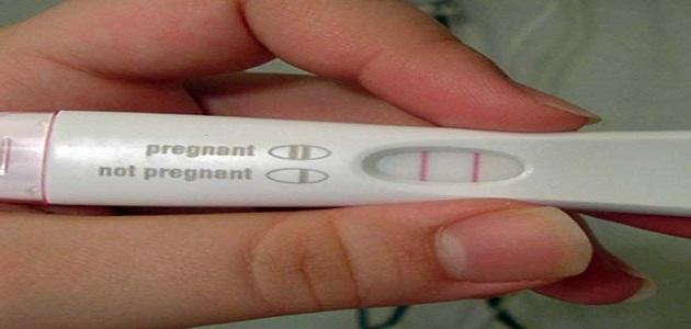 طريقة لكشف الحمل