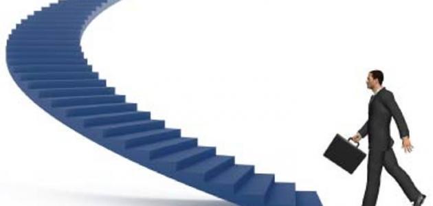 أول خطوات النجاح