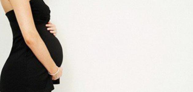 نصائح في بداية الحمل