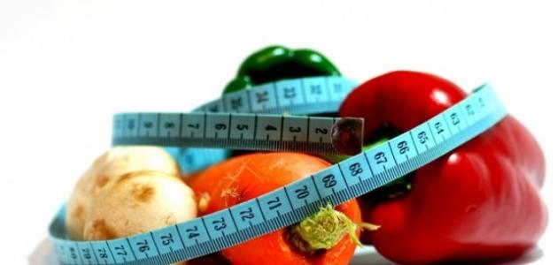 كيف أجعل غذائي صحياً