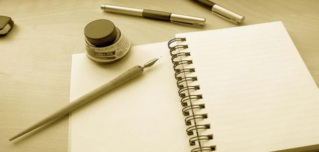 طريقة كتابة كتاب رسمي