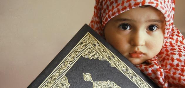 حفظ القرآن في 30 يوماً