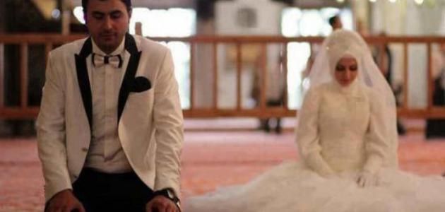 كيف تكون الزوجة الصالحة