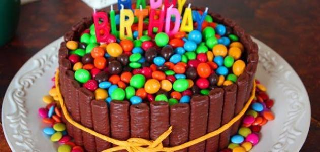كيف تصنع الكعك