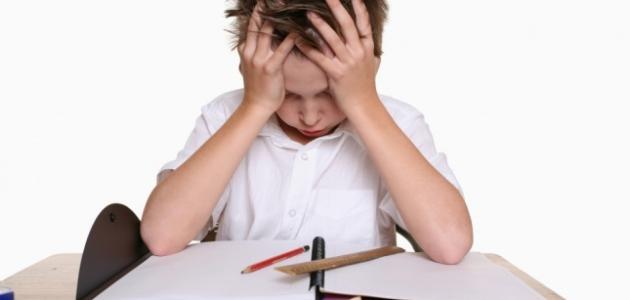 علاج ضعف التحصيل الدراسي