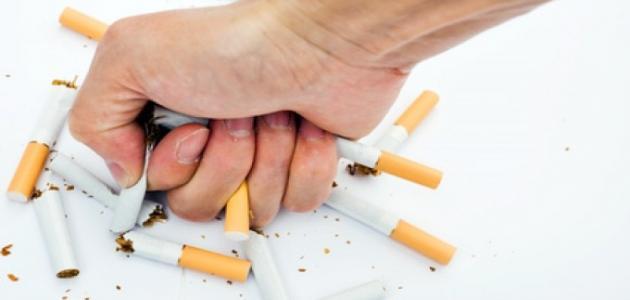 كيفية الإقلاع عن التدخين نهائياً بالأعشاب