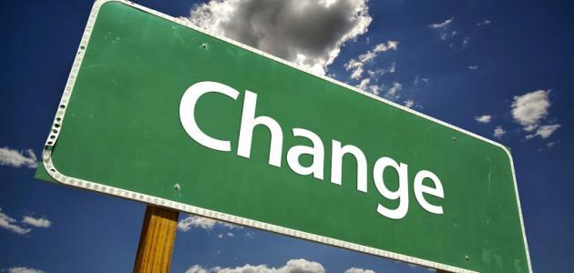 مقالة - دور رائد التغيير في صناعة التغيير داخل المدارس