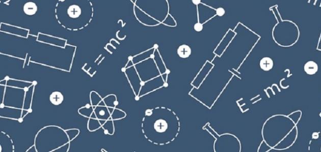 مقالة عن تاريخ الفيزياء