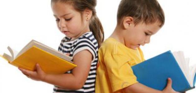 موضوع عن قلة الاهتمام بالقراءة والمطالعة
