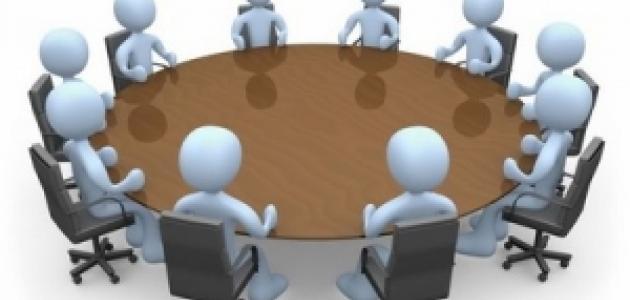 مفهوم علم الإدارة