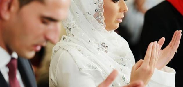 ما هو مفهوم الزواج