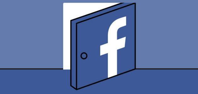 كيفية عمل حساب في الفيس بوك