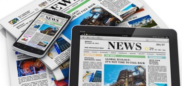 نتيجة بحث الصور عن نشأة و تطور الصحافة الأوربية