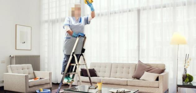 كيف أنظف منزلي
