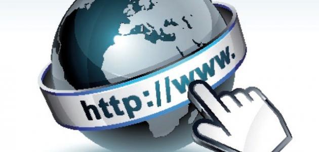 بحث عن الإنترنت وفوائده