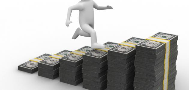 زيادة الدخل الشهري من المنزل