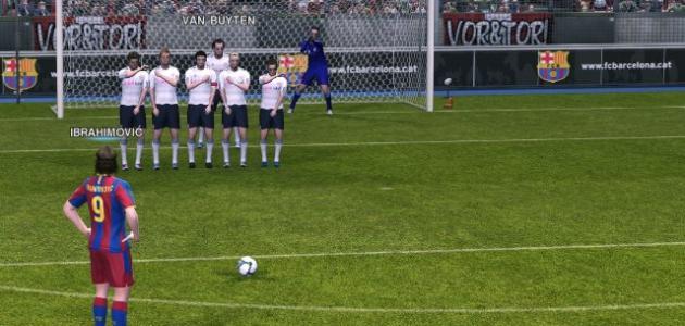 كيف تلعب لعبة كرة القدم