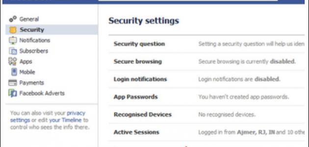كيف يمكن إغلاق حساب الفيس بوك نهائياً