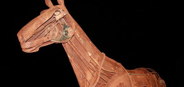 ما معنى حصان طروادة