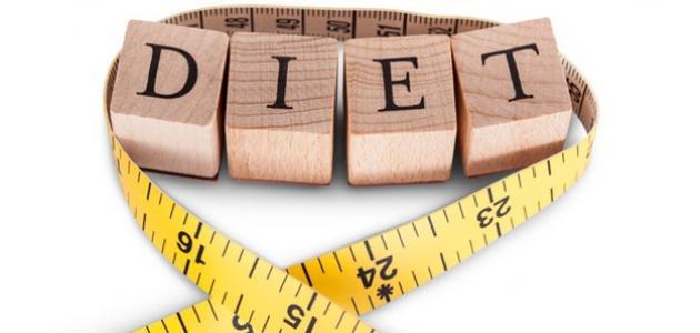 علاج ثبات الوزن أثناء الرجيم