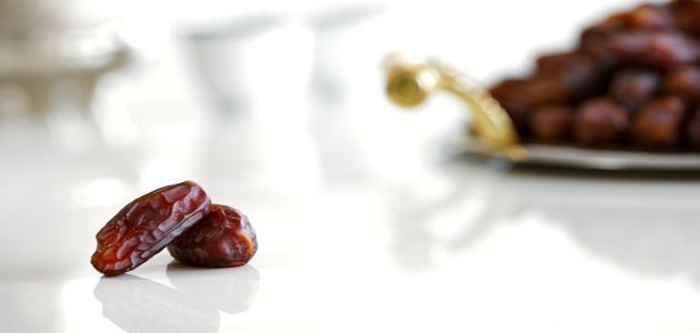 نصائح صحية في رمضان