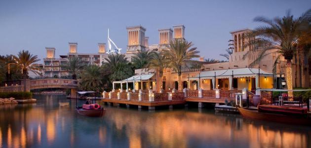 فندق جُميرا القصر مدينة جُميرا