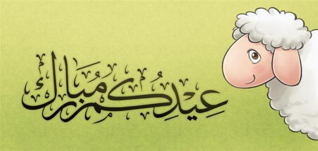 معلومات عن عيد الفطر