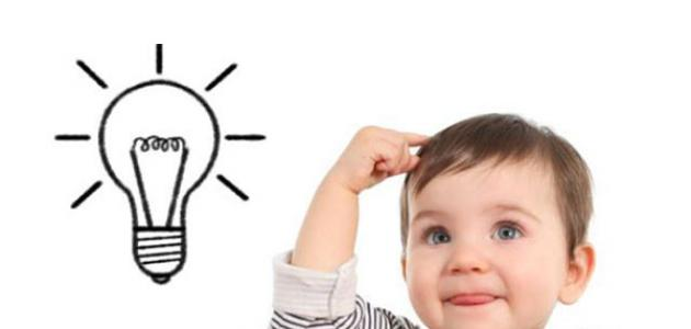 صفات الطفل الذكي
