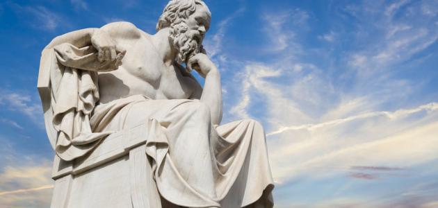 ما مفهوم الفلسفة