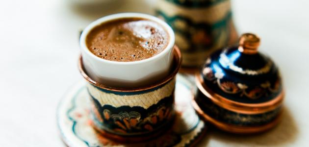 طريقة القهوة التركي