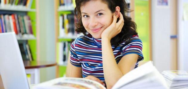 كيف تدرس جيداً