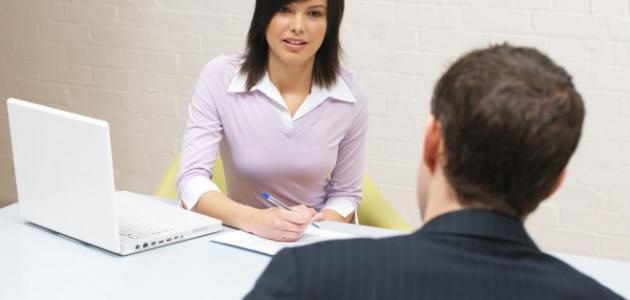 معايير تقييم الموظف