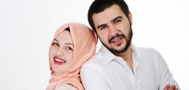 بحث عن آداب التعامل بين الزوجين
