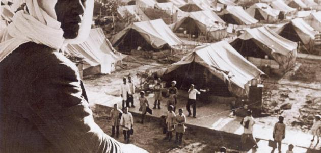 متى تم احتلال فلسطين
