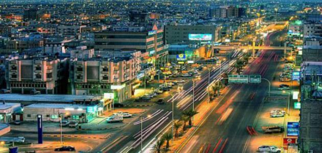 مدينة الأحساء في السعودية