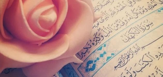 مراحل نزول القرآن