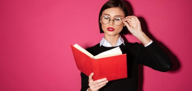 صفات المرأة الذكية