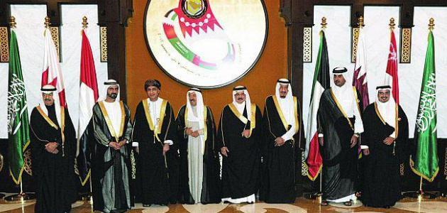 قيام دول مجلس التعاون الخليجي