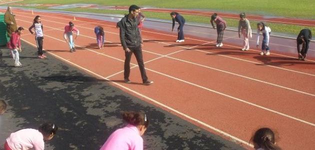 طرق تدريس التربية البدنية والرياضية