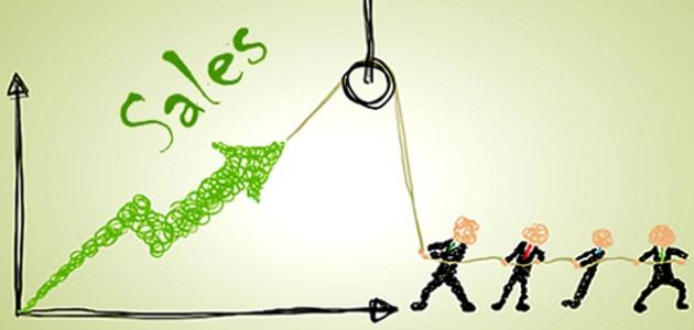 طرق زيادة المبيعات