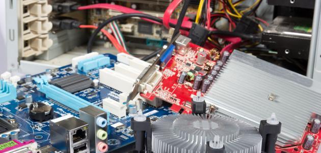 ما هو الحاسوب ومكوناته