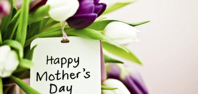574ba3469 أفكار لهدية عيد الأم - موضوع