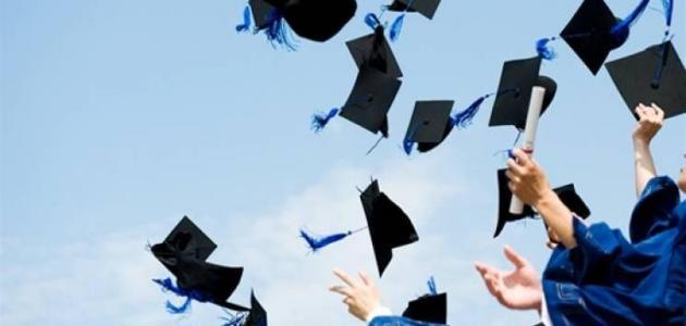 صفات الطالب الناجح