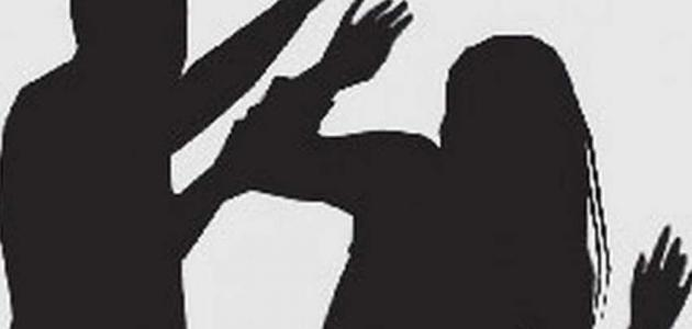 مظاهر العنف ضد المرأة