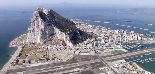 مدينة جبل طارق