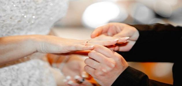 شروط صحة عقد الزواج