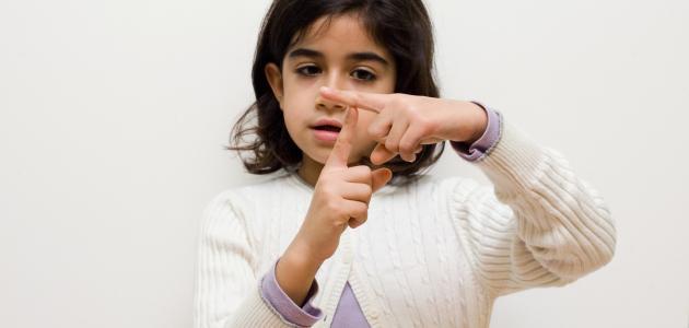 كيف أميز طفل التوحد