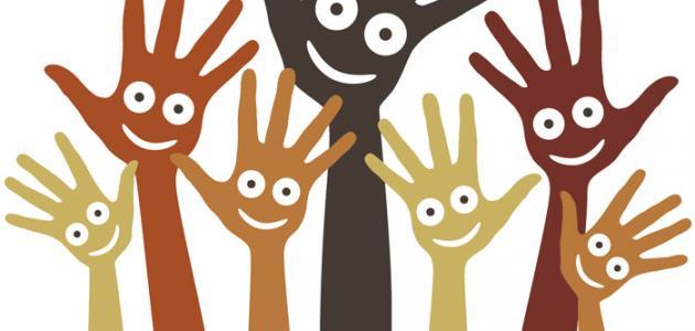 كتاب العمل التطوعي في خدمة المجتمع